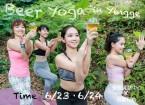 2018啤酒瑜珈—鶯鶯夏日做瑜珈