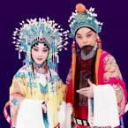 于魁智、李勝素領銜—中國國家京劇院名角名劇大匯演
