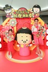 悅來坊「Seoul Fun鼓舞賀新春」韓風賀新歲