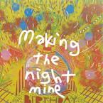 Making the night mine II_Yu Chen Chen Exhibition 讓夜晚屬於我II_陳御辰創作個展