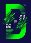 2019 MoNTUE作夢計畫徵件|2019 Dreamin' MoNTUE Open Call