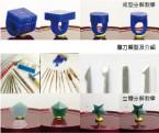 8月26日珠寶蠟模雕製研習
