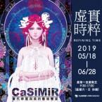 CaSiMiR – 虛實時粹