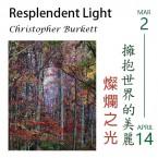 【1839當代】Christopher Burkett 擁抱世界的美麗- 燦爛之光
