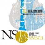 NSO 名家系列《葛拉夫與NSO》 NSO Maestro Series - Graf & NSO
