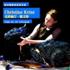 駐村藝術家成果呈現:Christine Kvint(丹麥) 就在720、21、27