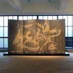 《氤氳·象》徐永進展 __三個展覽場域,三種不同演繹__