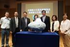正港臺灣之光!科博館與孫維新躍上天際閃耀   科博館星成首顆以臺灣博物館命名的小行星!