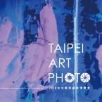 2018 台北藝術攝影博覽會 早鳥票熱烈開賣